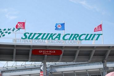 http://www.superf1.be/spip/IMG/jpg/spf1suzuka.jpg